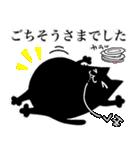 黒ねこ☆小梅のぶな~んなスタンプ2(個別スタンプ:39)