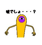 モンモンモンスター 2(個別スタンプ:17)