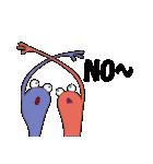 モンモンモンスター 2(個別スタンプ:21)