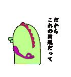 モンモンモンスター 2(個別スタンプ:23)