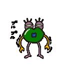 モンモンモンスター 2(個別スタンプ:37)