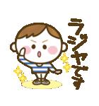 男の子ママ必見♥ムスコトーーク!!(基本)(個別スタンプ:1)