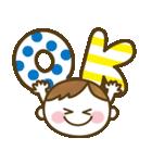 男の子ママ必見♥ムスコトーーク!!(基本)(個別スタンプ:2)