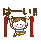 男の子ママ必見♥ムスコトーーク!!(基本)(個別スタンプ:3)