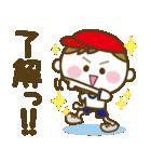 男の子ママ必見♥ムスコトーーク!!(基本)(個別スタンプ:4)