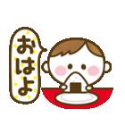 男の子ママ必見♥ムスコトーーク!!(基本)(個別スタンプ:6)