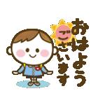 男の子ママ必見♥ムスコトーーク!!(基本)(個別スタンプ:7)