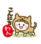 男の子ママ必見♥ムスコトーーク!!(基本)(個別スタンプ:8)