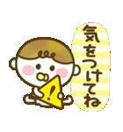 男の子ママ必見♥ムスコトーーク!!(基本)(個別スタンプ:9)