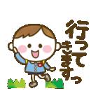 男の子ママ必見♥ムスコトーーク!!(基本)(個別スタンプ:10)