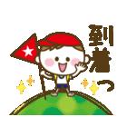 男の子ママ必見♥ムスコトーーク!!(基本)(個別スタンプ:11)