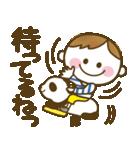 男の子ママ必見♥ムスコトーーク!!(基本)(個別スタンプ:12)