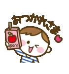 男の子ママ必見♥ムスコトーーク!!(基本)(個別スタンプ:13)