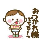 男の子ママ必見♥ムスコトーーク!!(基本)(個別スタンプ:14)