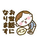 男の子ママ必見♥ムスコトーーク!!(基本)(個別スタンプ:15)