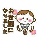 男の子ママ必見♥ムスコトーーク!!(基本)(個別スタンプ:16)