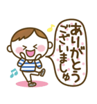 男の子ママ必見♥ムスコトーーク!!(基本)(個別スタンプ:17)