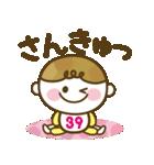 男の子ママ必見♥ムスコトーーク!!(基本)(個別スタンプ:18)