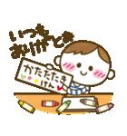 男の子ママ必見♥ムスコトーーク!!(基本)(個別スタンプ:19)
