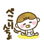男の子ママ必見♥ムスコトーーク!!(基本)(個別スタンプ:20)