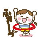 男の子ママ必見♥ムスコトーーク!!(基本)(個別スタンプ:21)