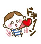 男の子ママ必見♥ムスコトーーク!!(基本)(個別スタンプ:22)