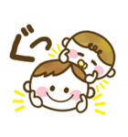 男の子ママ必見♥ムスコトーーク!!(基本)(個別スタンプ:23)