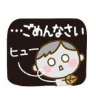 男の子ママ必見♥ムスコトーーク!!(基本)(個別スタンプ:25)