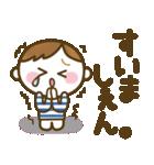 男の子ママ必見♥ムスコトーーク!!(基本)(個別スタンプ:26)