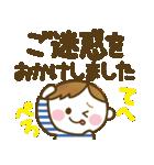 男の子ママ必見♥ムスコトーーク!!(基本)(個別スタンプ:27)