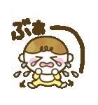 男の子ママ必見♥ムスコトーーク!!(基本)(個別スタンプ:28)