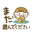 男の子ママ必見♥ムスコトーーク!!(基本)(個別スタンプ:30)