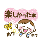 男の子ママ必見♥ムスコトーーク!!(基本)(個別スタンプ:31)