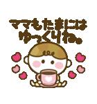 男の子ママ必見♥ムスコトーーク!!(基本)(個別スタンプ:32)