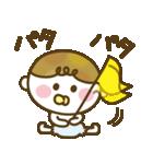 男の子ママ必見♥ムスコトーーク!!(基本)(個別スタンプ:33)