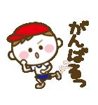 男の子ママ必見♥ムスコトーーク!!(基本)(個別スタンプ:34)