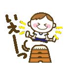 男の子ママ必見♥ムスコトーーク!!(基本)(個別スタンプ:35)