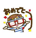 男の子ママ必見♥ムスコトーーク!!(基本)(個別スタンプ:36)