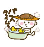 男の子ママ必見♥ムスコトーーク!!(基本)(個別スタンプ:37)