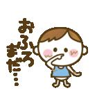 男の子ママ必見♥ムスコトーーク!!(基本)(個別スタンプ:38)