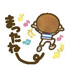男の子ママ必見♥ムスコトーーク!!(基本)(個別スタンプ:40)