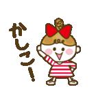 女の子ママ必見♥ムスメトーーク!!(基本)(個別スタンプ:2)