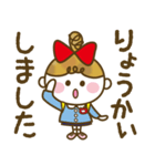 女の子ママ必見♥ムスメトーーク!!(基本)(個別スタンプ:4)