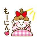 女の子ママ必見♥ムスメトーーク!!(基本)(個別スタンプ:5)