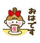 女の子ママ必見♥ムスメトーーク!!(基本)(個別スタンプ:6)