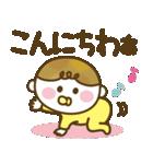 女の子ママ必見♥ムスメトーーク!!(基本)(個別スタンプ:7)