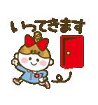 女の子ママ必見♥ムスメトーーク!!(基本)(個別スタンプ:9)