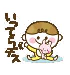 女の子ママ必見♥ムスメトーーク!!(基本)(個別スタンプ:10)