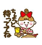 女の子ママ必見♥ムスメトーーク!!(基本)(個別スタンプ:11)
