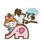 女の子ママ必見♥ムスメトーーク!!(基本)(個別スタンプ:12)